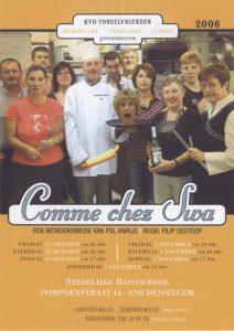 2006_commechezswa